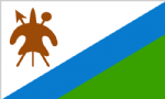 Lesotho 1987-2006 Large Country Flag - 5' x 3'.